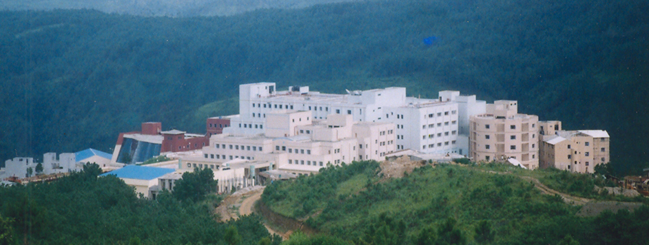 200 BED HOSPITAL, SHILLONG
